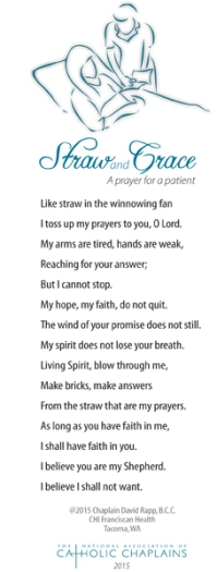 Prayer for Sick English