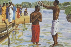 Jesus MAFA. John baptizes Jesus, from Art in the Christian Tradition, a project of the Vanderbilt Divinity Library, Nashville, TN. http://diglib.library.vanderbilt.edu/act-imagelink.pl?RC=48290 [retrieved January 10, 2016].
