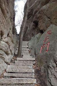 TianChang_Gate